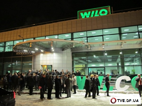 NEWS WILO new office